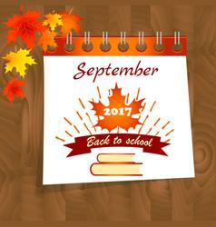 Back to school calendar sale background vector