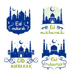 Ramadan kareem icon set with islamic mosque vector