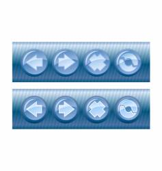 browser buttons vector image