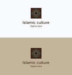 Islamic culture star logo vector