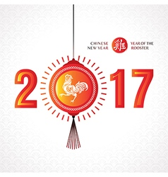 2017 chinese new year greeting card vector