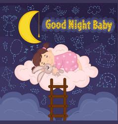 girl sleeps on cloud vector image vector image