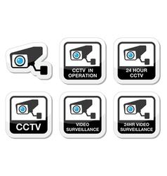 CCTV camera Video surveillance icons set vector image