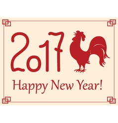 red rooster for year 2017 vector image vector image