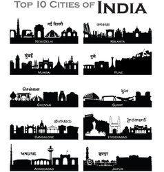 IndianCities vector image vector image