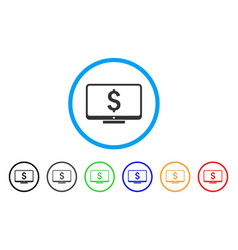 Financial monitoring rounded icon vector