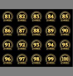 number award v2 de 81-100 vector image vector image
