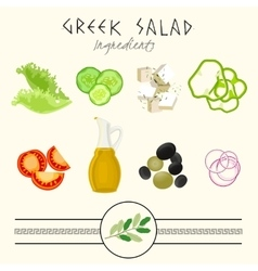 Greek Cuisine Image vector image