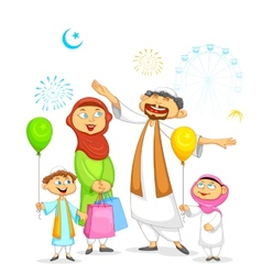 Muslim family celebrating Eid vector image