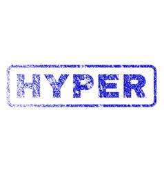 Hyper rubber stamp vector