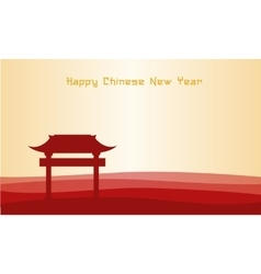 Silhouette of chinese theme landscape vector