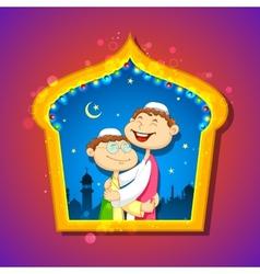 People hugging and wishing eid mubarak vector