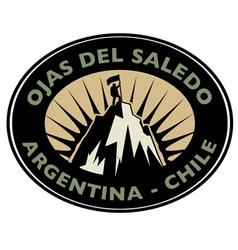 Mountain emblem vector