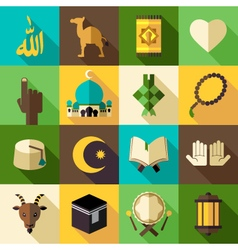 Islam Flat Modern Icon vector image vector image