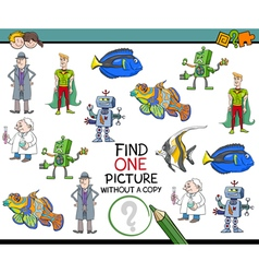 Find single picture activity vector
