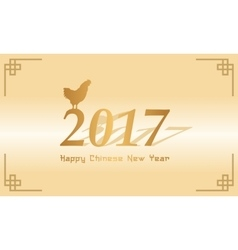 Background of Chinese greeting card vector image
