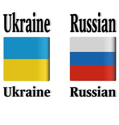 Europe corporation logo symbol tourism ukraine ukr vector