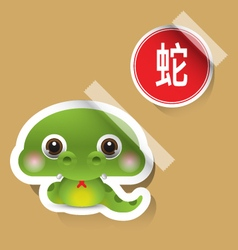 Chinese zodiac sign snake sticker vector
