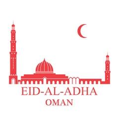 Eid Al Adha Oman vector image vector image