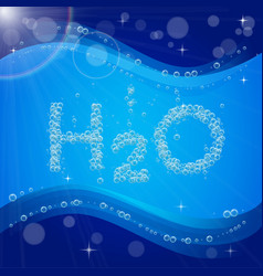 bubble background blue banner or flyer with water vector image