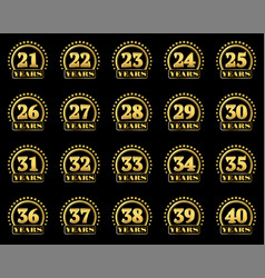 number award v2 en 21-40 vector image vector image