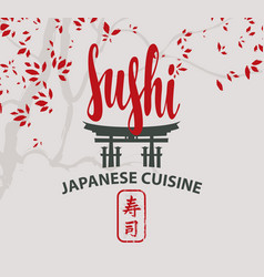 banner with inscription sushi vector image vector image