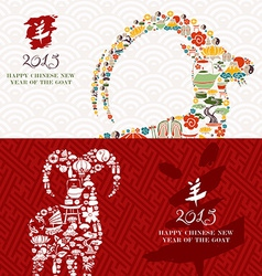 Chinese new year of the goat 2015 icons greeting vector