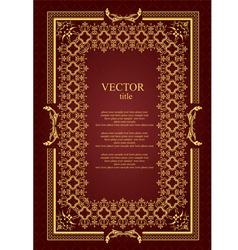 al 1101 frame vector image vector image