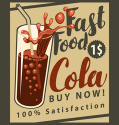 banner with cola drink glass in retro style vector image vector image