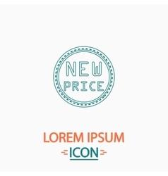 New price computer symbol vector