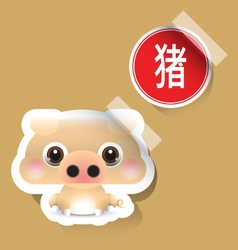 Chinese zodiac sign pig sticker vector