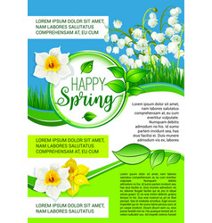 Poster for spring holiday greetings vector
