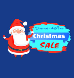 discount -45 christmas sale vector image