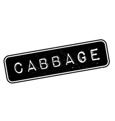 Cabbage rubber stamp vector