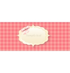 classic romantic invitation design vector image vector image