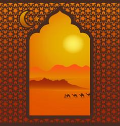 arabic window vector image