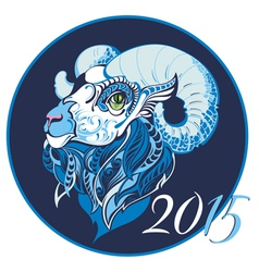 Symbol of 2015 year vector image vector image