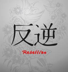 rebellion in Japanese vector image