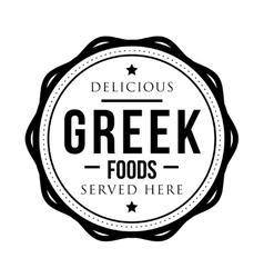 Delicious greek foods vintage stamp vector