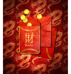chinese red envelope vector image vector image
