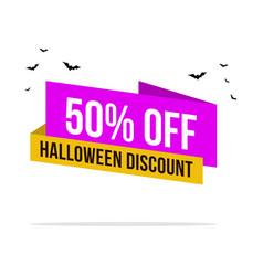 Collection halloween big sale vector