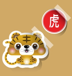 Chinese zodiac sign tiger sticker vector