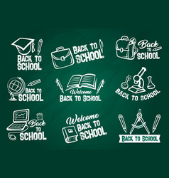 School supplies chalk sketch set on blackboard vector