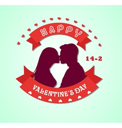 Valentines day invitation design background vector