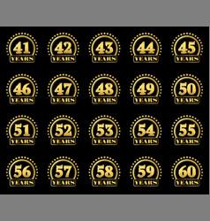 number award v2 en 41-60 vector image vector image