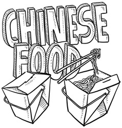 Chinese food vector image vector image