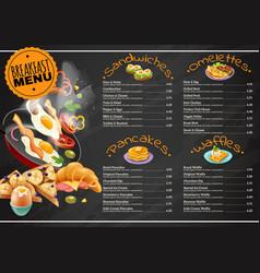 breakfast menu on chalkboard vector image