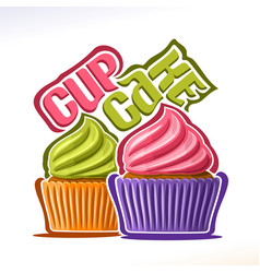 logo for fruit cupcake vector image