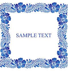 traditional russian seamless pattern frame vector image vector image