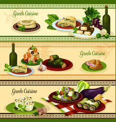 Greek cuisine restaurant banner for food design vector